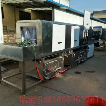 供应洗筐机6000型洗筐机食品筐洗筐机