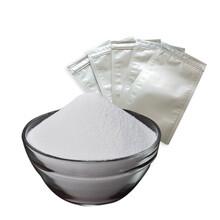 供应噻虫嗪153719-23-4杀虫剂图片
