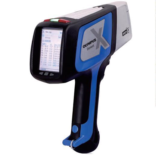 供应进口手持式光谱仪,进口合金分析仪DeltaDE-2000