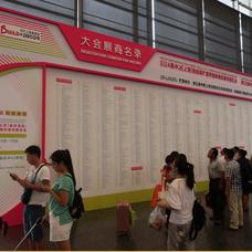 2018建材展,北京建博会