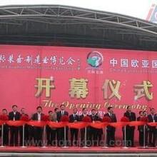 2018中国西安国际五金机电博览会