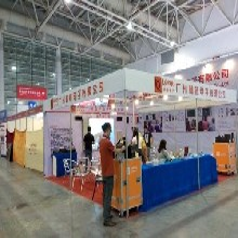 2018中国(上海)国际再制造装备博览会