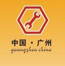 2018第四届广州国际五金工具展览会