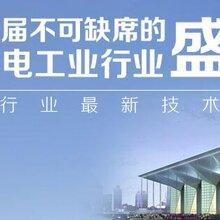2018第十一届中国(上海)国际锂电工业展览会