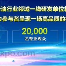 2018中国(北京)国际润滑油丶脂丶养护用品及设备展览会