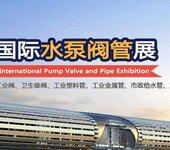 2019中国(广州)国际给水、排水及泵阀管道展