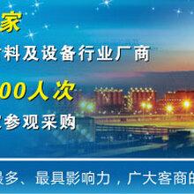 SME2019第十届中国国际有机硅材料展览会