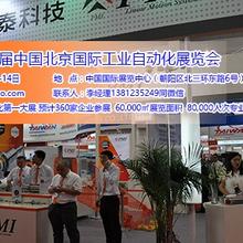 AIAE2019第十五屆中國國際工業自動化展