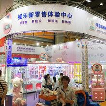 2019中国义乌智能游乐及新零售产业博览会