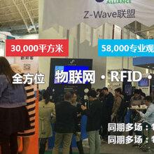 AIOTE2019第十二届(亚洲)北京国际物联网展览会