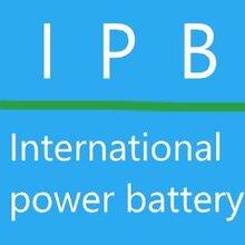 2019上海国际动力电池技术设备博览会