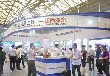 SIC2019第十一屆上海國際工業陶瓷展覽會
