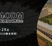 2019第十届杭州国际服装服饰贴牌加工博览会