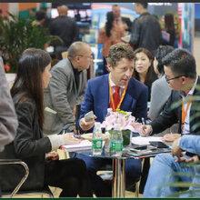 2019幸运棋牌游戏国北京春季国际房地产投资移民博览会