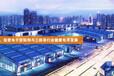 2019深圳国际电子胶粘剂与三防漆应用技术展览会