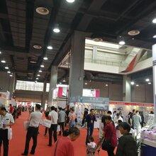 2020第6届广州国际日用百货、家居用品及不锈钢制品展览会