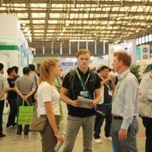 2019第11届上海国际锂电工业展览会