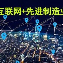 2020中国国际工业互联网及工业通讯展览会