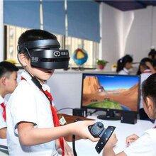 报名参加2019年第77届中国教育装备展示会