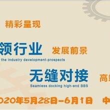 2020华北国际物流与运输系统技术设备展览会
