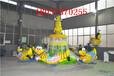 公园游乐设备厂,河南景区儿童游乐设备,游乐设施,自控小蜜蜂
