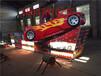 儿童极速飞车,室内大型游乐设备游乐设施供应商