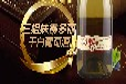 广州红酒批发供应批发美国三姐妹霞多丽葡萄酒(广州进口红酒批发)