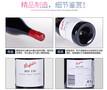 广州红酒批发供应批发澳洲奔富红酒图片