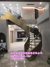 圆弧沈阳旋转钢结构楼梯