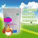 養好閹雞養殖閹雞把閹雞養的肥催肥增重用達龍艷麗美