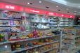 成都玩具店货架厂家批发成都玩具货架展示架