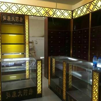成都药房柜专营定做成都药柜西药柜中药柜药品柜设计厂家