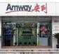 济南济阳县安利专卖店地址济阳县哪里可以买到安利产品