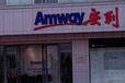 菏澤牡丹哪里有安利專賣店牡丹南城安利店鋪位置