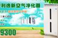 安利逸新空气净化器重庆双桥区安利专卖店在哪里双桥区哪里能买到安利产品