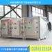 工业废气除臭设备UV光氧催化废气处理烤漆房废气处理治理设备