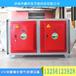 华疆光氧催化废气处理设备烤漆房专用废气处理设备5000-100000风量可定做