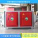 华疆环保UV光氧废气处理设备UV光氧工业除臭设备5000-100000风量可定做