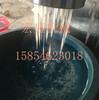 宏盛漏鱼凉粉机厂家直销优质重庆凉虾机浆水鱼鱼机价格