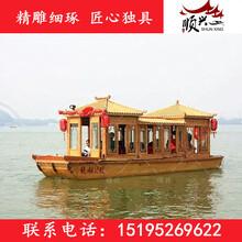 供应画舫船制造厂餐饮船木船出售图片