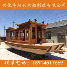 厂家现货供应会议用船画舫船水上接待船餐饮木船出售图片
