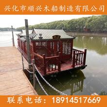兴化顺兴木船厂家现货供应水上餐饮船大型观光船画舫木船出售图片