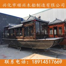 江苏木船厂家出售电动旅游船观光画舫船餐饮船会议接待船图片