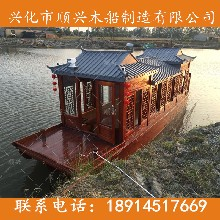 厂家批发供应接待画舫船观光船旅游船出售电动木船制造图片
