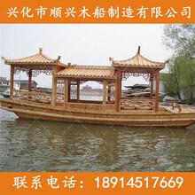 现货出售餐饮船观光船旅游木船制造大型画舫船定制图片