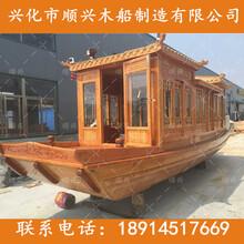 木船生产厂家现货餐饮船接待船画舫船公园游船出售图片