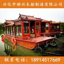 供应水上餐饮船接待船画舫游船木船制造出售图片