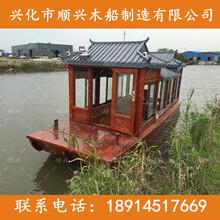 生产厂家现货供应画舫船餐饮船旅游木船出售图片