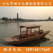 江苏顺兴木船厂家现货批发景区旅游船观光木船电动游船出售图片