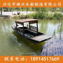 木船厂家供应观光木船电动船仿古游船水乡特色乌篷船木船制造出售图片